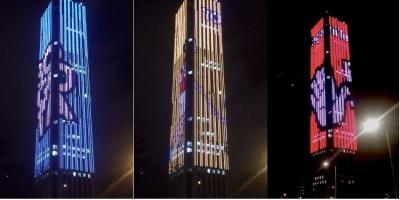 noticia-torre-colpatria..jpg