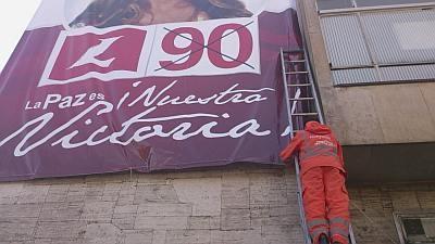 publicidad_politica1.jpg