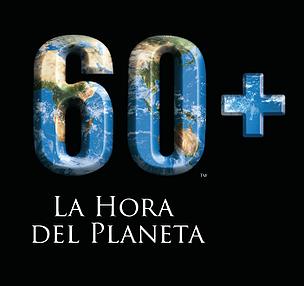 hora_del_planeta_2014.png