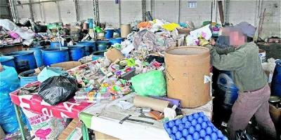 modelo-reciclaje.jpg